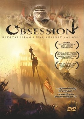 Obsession DVD (DVD)