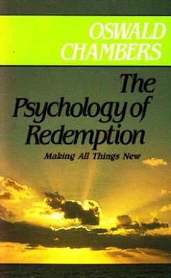 The Psychology of Redemption (Paperback)