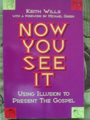 Now You See It (Paperback)