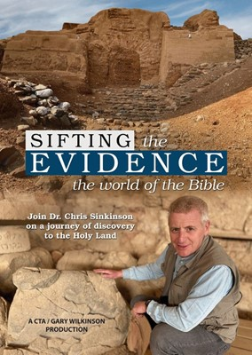 Sifting the Evidence DVD (DVD)