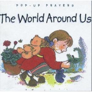 PUP The World Around Us (Hard Cover)
