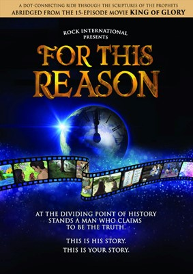 For This Reason DVD (DVD)