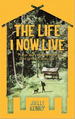 The Life I Now Live (Paperback)