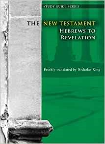 New Testament - Hebrews To Revelation (Paperback)