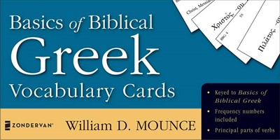 Basics Of Biblical Greek Vocabulary Cards (Cards)