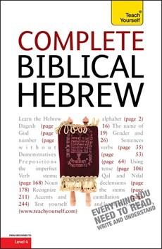 Complete Biblical Hebrew Beginner to Intermediate Course