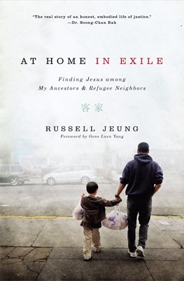 At Home in Exile (Paperback)
