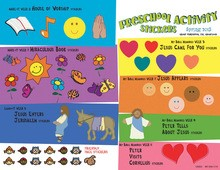 FaithWeaver Friends Preschool Activity Stickers Spring 2017 (Stickers)