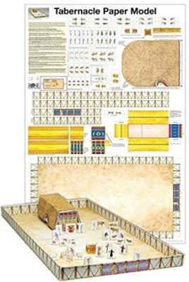 Tabernacle Paper Model     20x26 (Wall Chart)