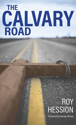 The Calvary Road (2016 edition) (Paperback)