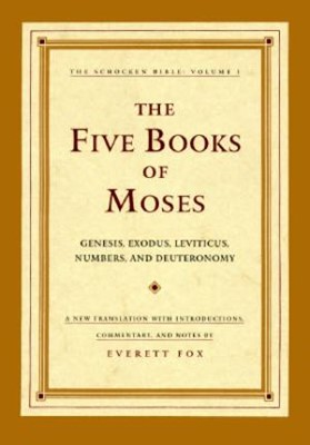 The Five Books Of Moses (Cloth-Bound)