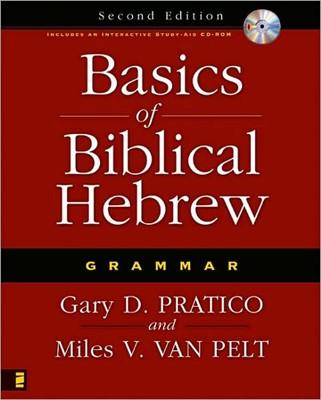 Basics Of Biblical Hebrew Grammar 2nd Edition (Hard Cover w/CD)