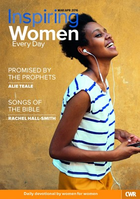 Inspiring Women Every Day March-April 2016 (Paperback)