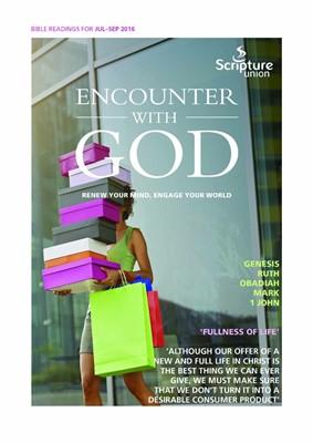 Encounter With God July-Sept 2016 (Paperback)