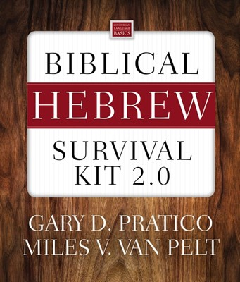 Biblical Hebrew Survival Kit 2.0 (Mixed Media Product)