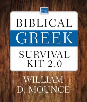 Biblical Greek Survival Kit (Mixed Media Product)