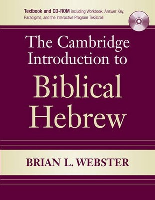 The Cambridge Introduction to Biblical Hebrew (Hard Cover w/CD)