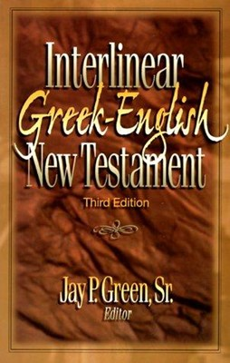 Interlinear Greek-English New Testament Third Edition (Paperback)