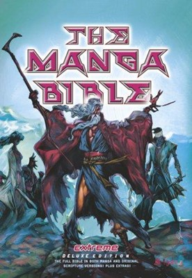 The Manga Bible Extreme