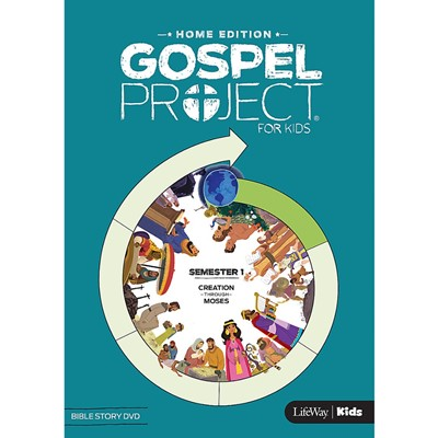 Gospel Project Home Edition: Bible Story DVD, Semester 1 (DVD)