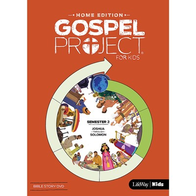 Gospel Project Home Edition: Bible Story DVD, Semester 2 (DVD)