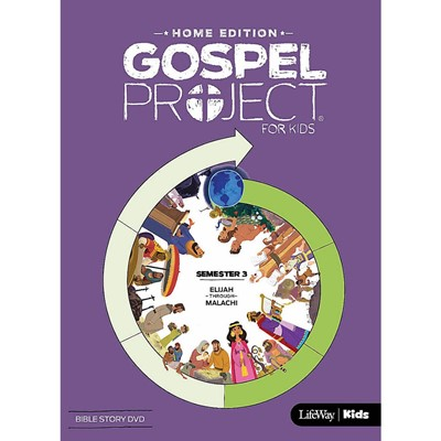 Gospel Project Home Edition: Bible Story DVD, Semester 3 (DVD)