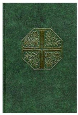 NEB Green (Hard Cover)