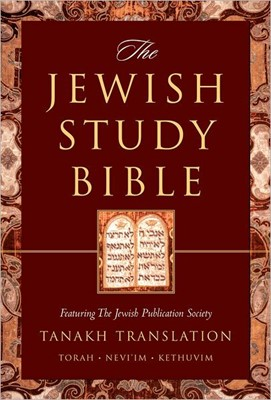 The Jewish Study Bible (Hard Cover)