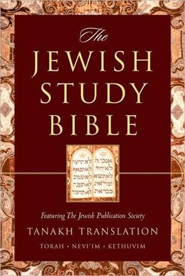 The Jewish Study Bible (Paperback)
