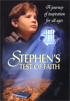 Stephen's Test Of Faith (DVD)