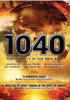 1040: Christianity in the New Asia DVD (DVD)