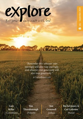 Explore July-September 2020 (Paperback)