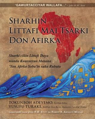 Sharhin Littafi Mai Tsarki Don Afirka (Hard Cover)