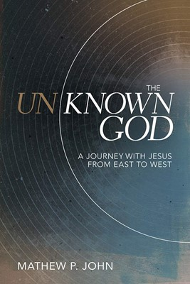 The Unknown God (Paperback)