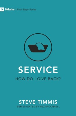 Service – How Do I Give Back? (Paperback)