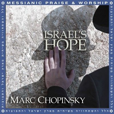 Israel's Hope CD (CD-Audio)