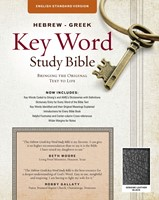The ESV Hebrew-Greek Key Word Study Bible Black