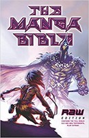 The Manga Bible - Raw Edition