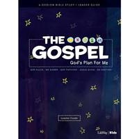 Gospel, The: God's Plan for Me Leader Guide