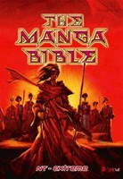 The Manga Bible NT Extreme