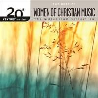 The Best of Women of Christian Music CD